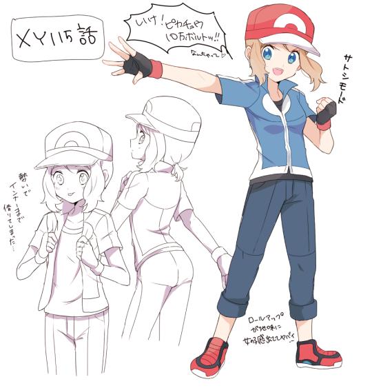 May3104 Pokemon Ash And Serena Pokemon Characters Cute Pokemon
