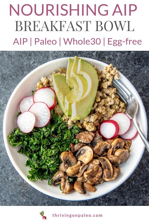 Nourishing Breakfast Bowl (AIP, Paleo, Whole30) - Thriving On Paleo | AIP & Paleo Recipes for Autoimmune Disease Relief