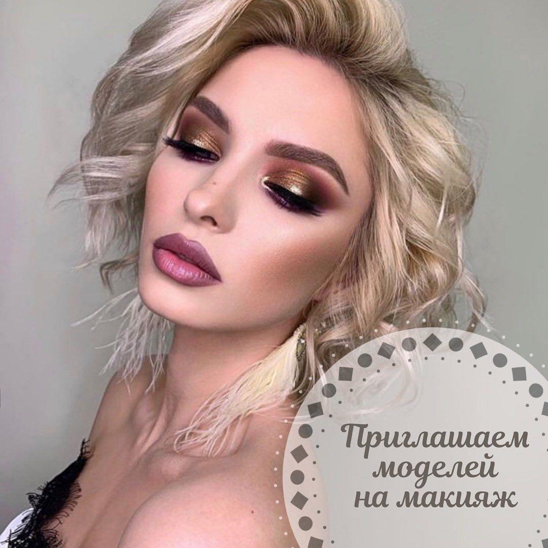 Ищу девушка модель для макияжа модели онлайн алагир