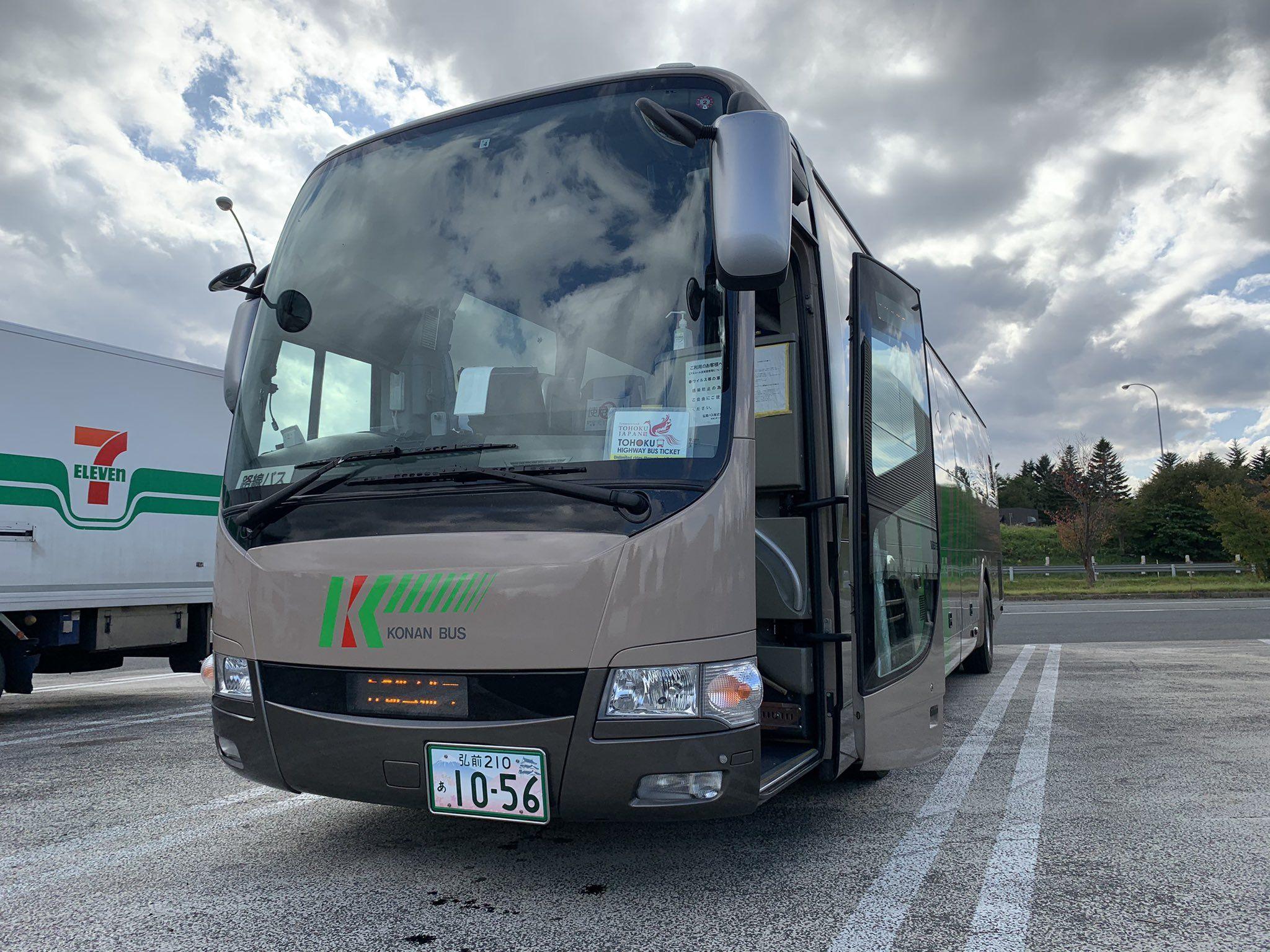 エーセ 交通 On Twitter Vehicles Kitano