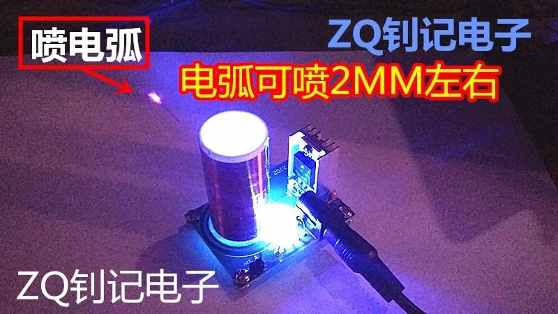 HOT Mini Tesla Coil