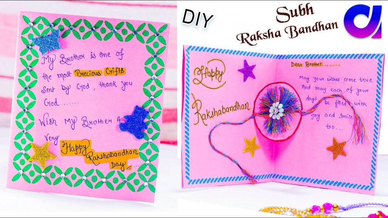 9 Handmade Greeting Card For Raksha Bandhan 9 Handmade Greeting