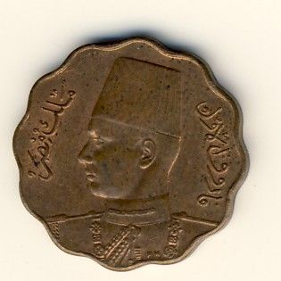 EGYPT 1943 BU FIVE MILLIEMES COIN