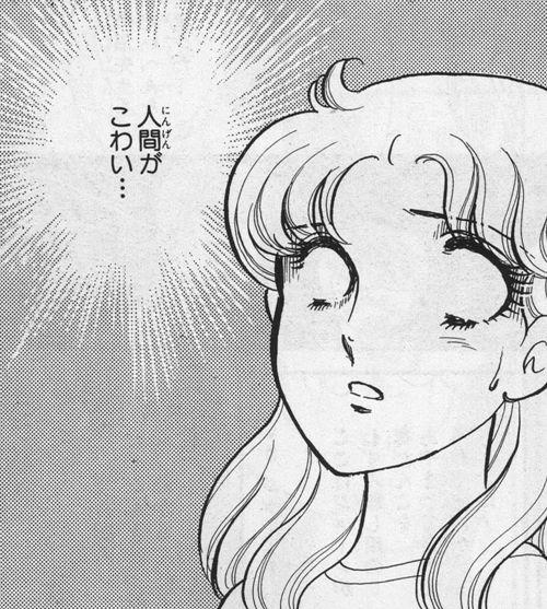 suzue miuchi ネタ画像 漫画 サブカル 漫画 漫画 セリフ