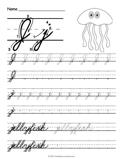 free printable cursive j worksheet cursive writing worksheets pinterest cursive. Black Bedroom Furniture Sets. Home Design Ideas