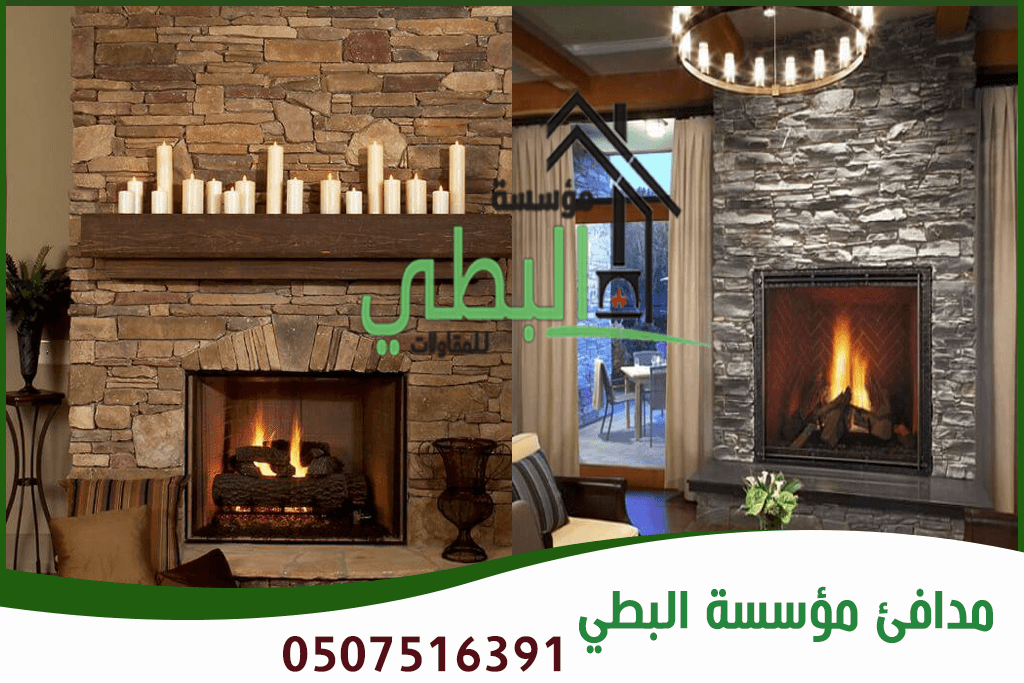 Pin By Rania Talaat On مشبات Fireplace Home Decor Decor