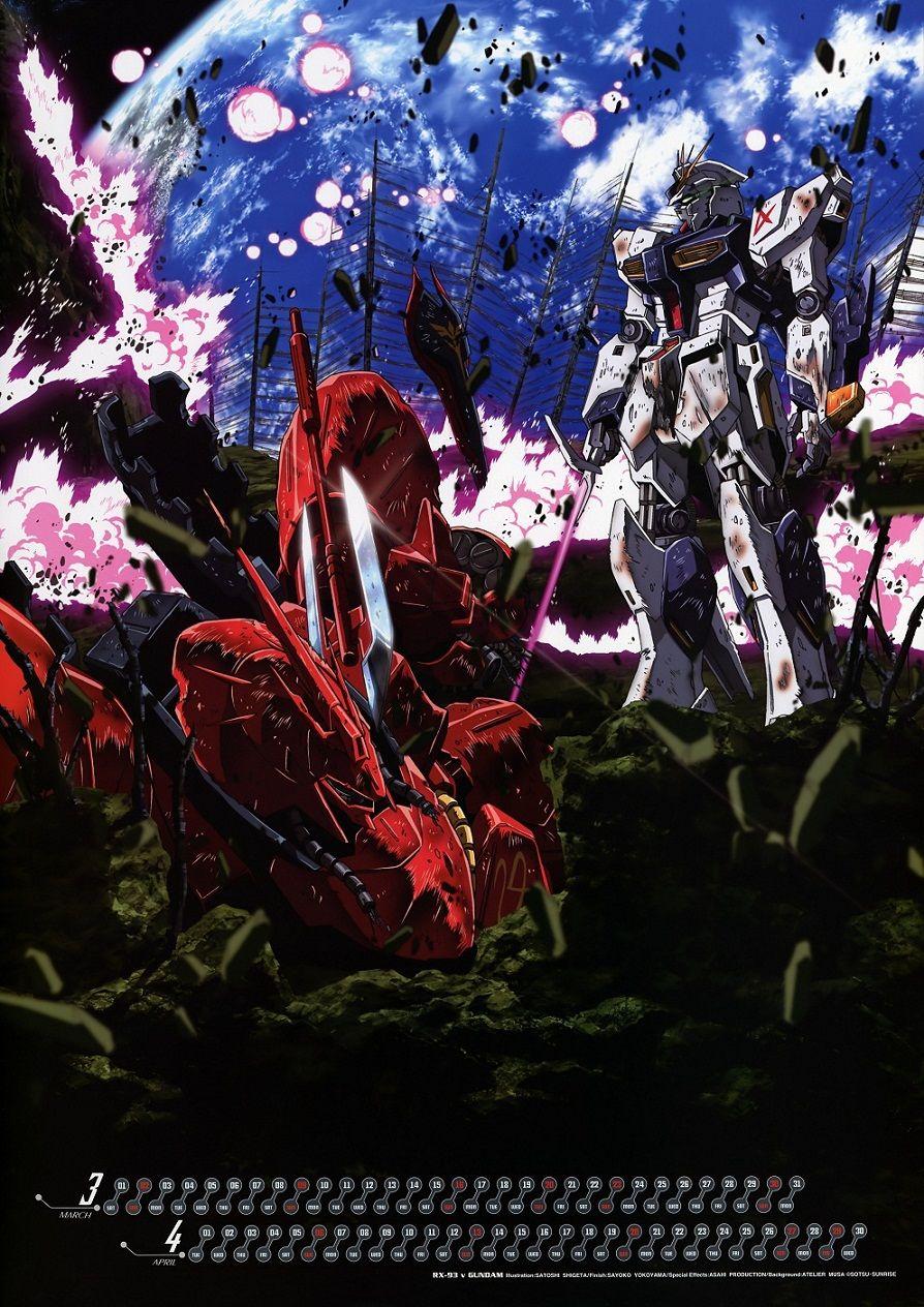 Pin By Muneto Nakamura On 機動戦士ガンダム 逆襲のシャア Gundam Wallpapers Anime Gundam Art
