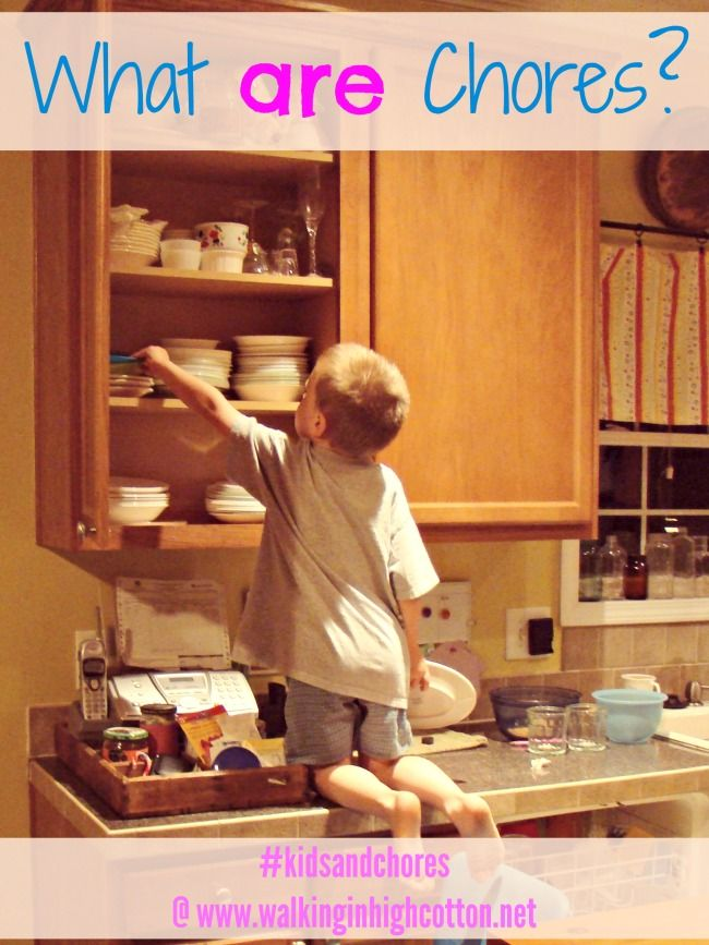 kids and chores what are chores homeschool activities for