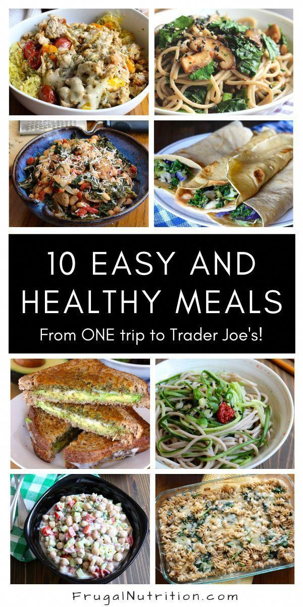 Healthy and easy weeknight meals either for families or for two! These ten meals can all be made from ingredients found in on trip to Trader Joe's! Wholesome and nutritious dinners don't have to be hard- these are super convenient, plus fast at 30 minutes or less.