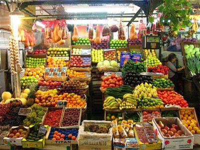 Tienda De Productos Organicos Alimentos Organicos Frutas Y Verduras Alimentos