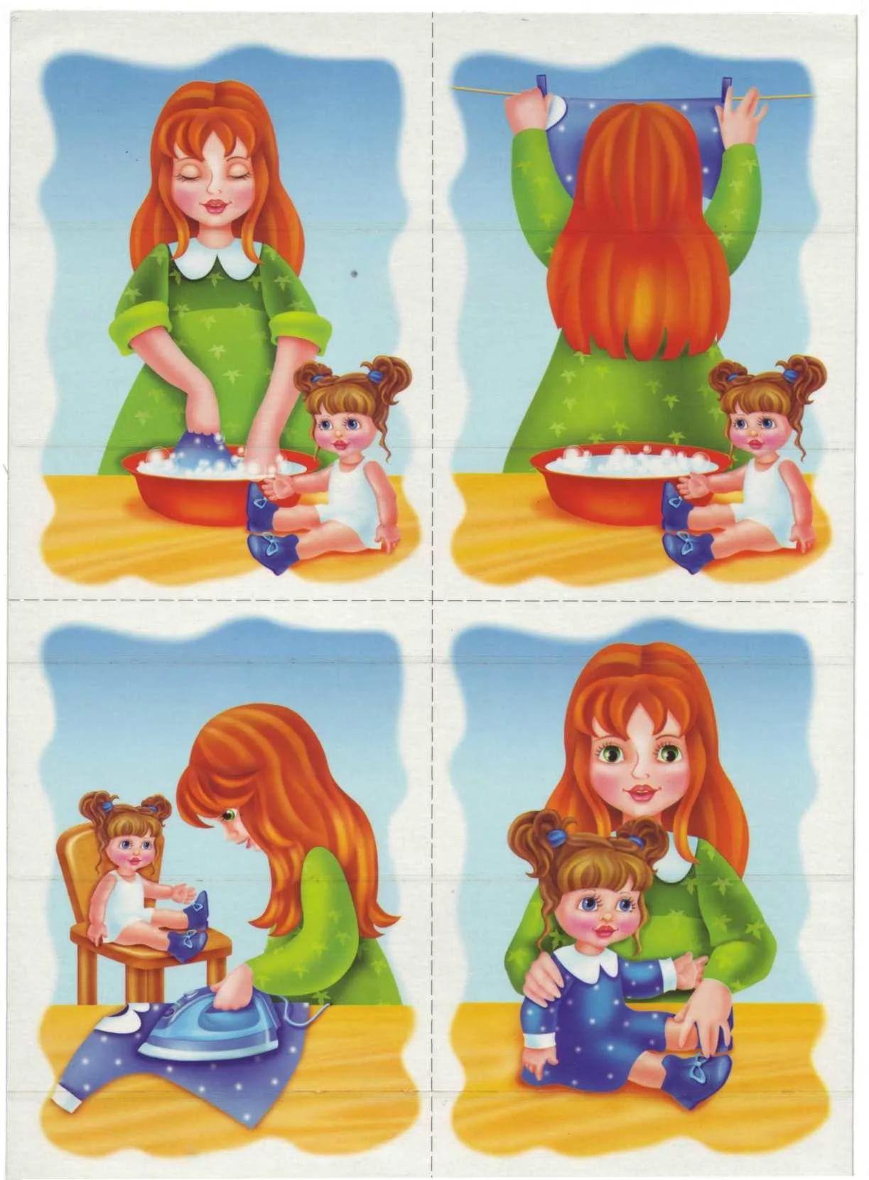 Картинки серии сюжетных для детского сада