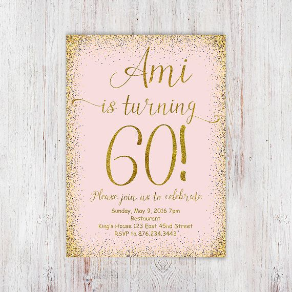 60th Birthday Invitation Pink And Gold By InvitationsDigital