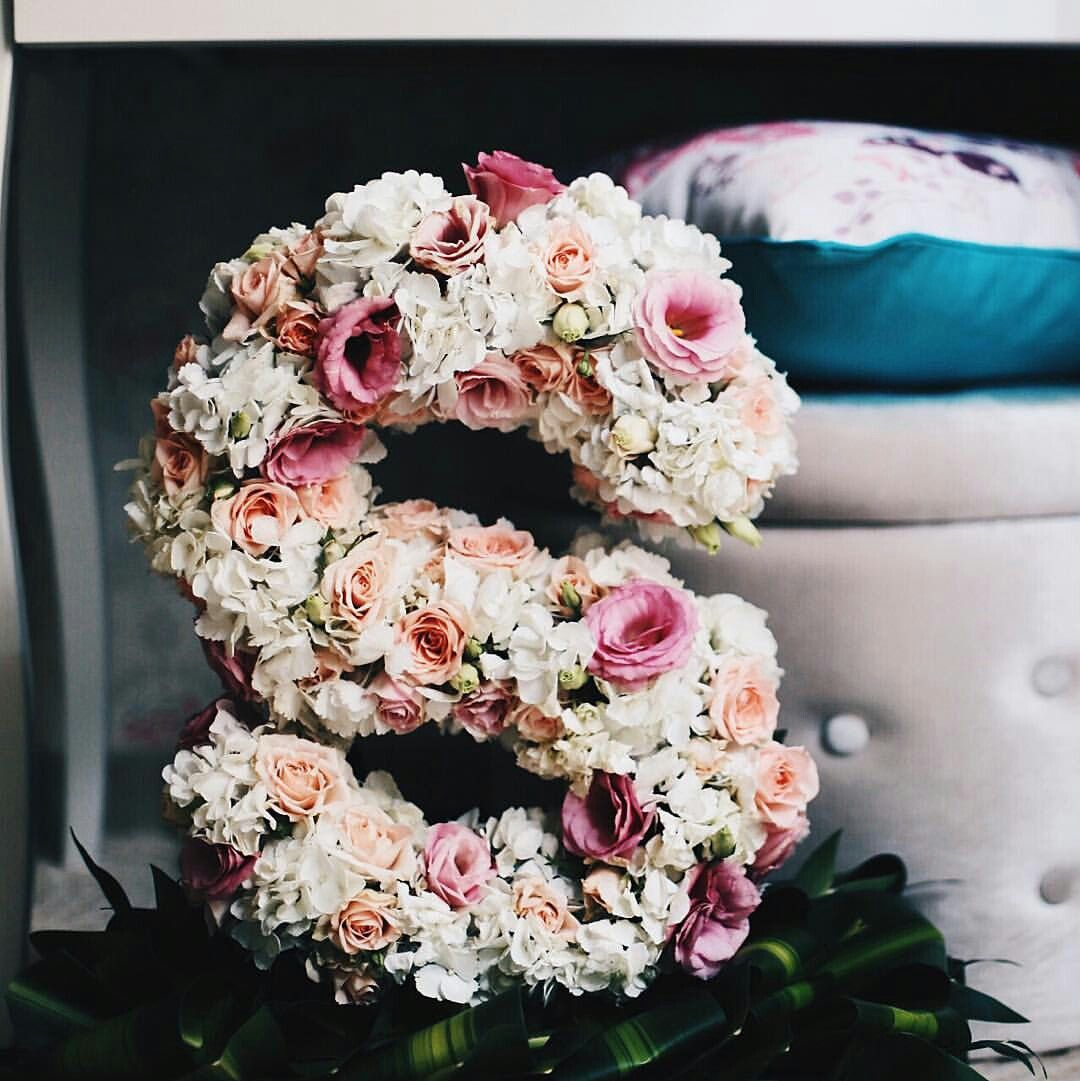 Iii Love U Ssss Love Floral Letters Love Love Flowers