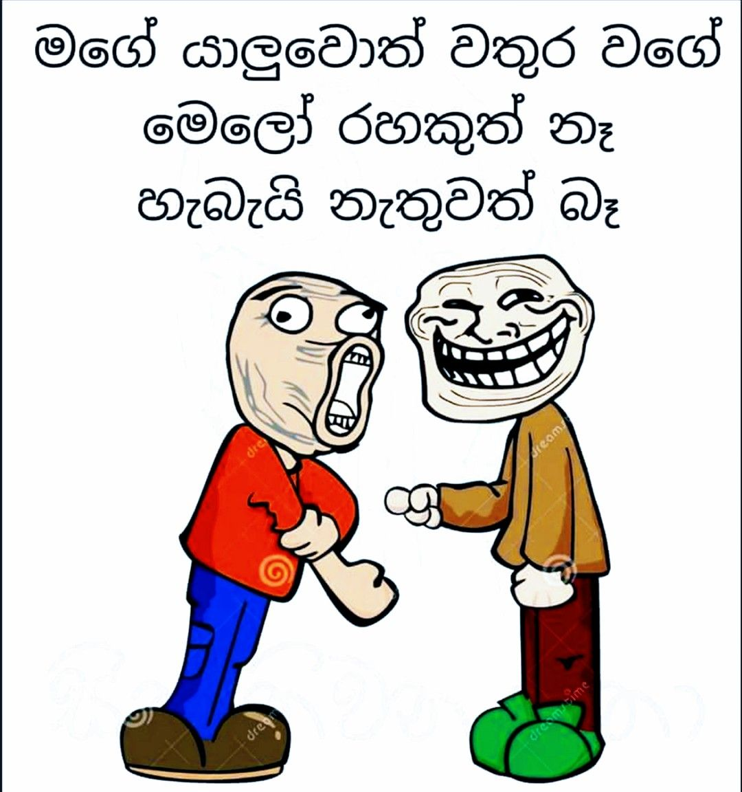 Pin By Sandaya Sepali On Lankan Memes Friendship Quotes Funny Jokes Quotes Funny Quotes