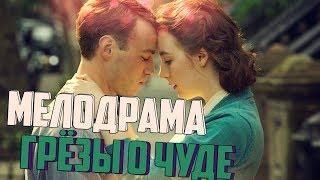 Русские сериалы новинки про секс