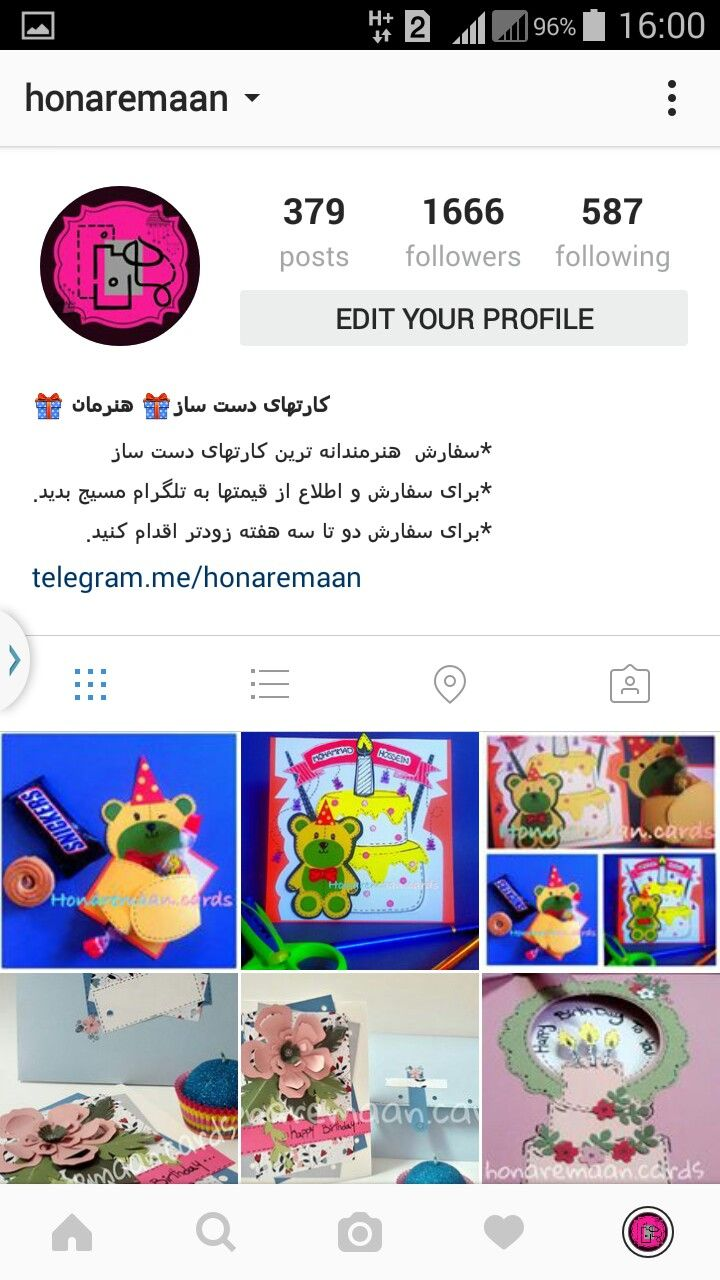 Please Follow My Page On Instagram Honaremaan Is My Handmade
