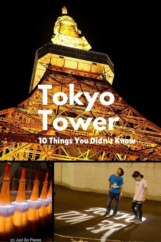 10 Things You Didn't Know About Tokyo Tower in Japan...loved my newest visit....Lauren and I discovered a great new Tokyo Tower with just the right things kept from our earliest memory!