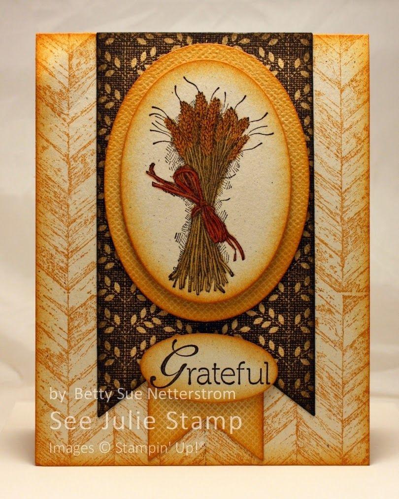 See Julie Stamp Julie Wadlinger Stampin Up Demonstrator Swap