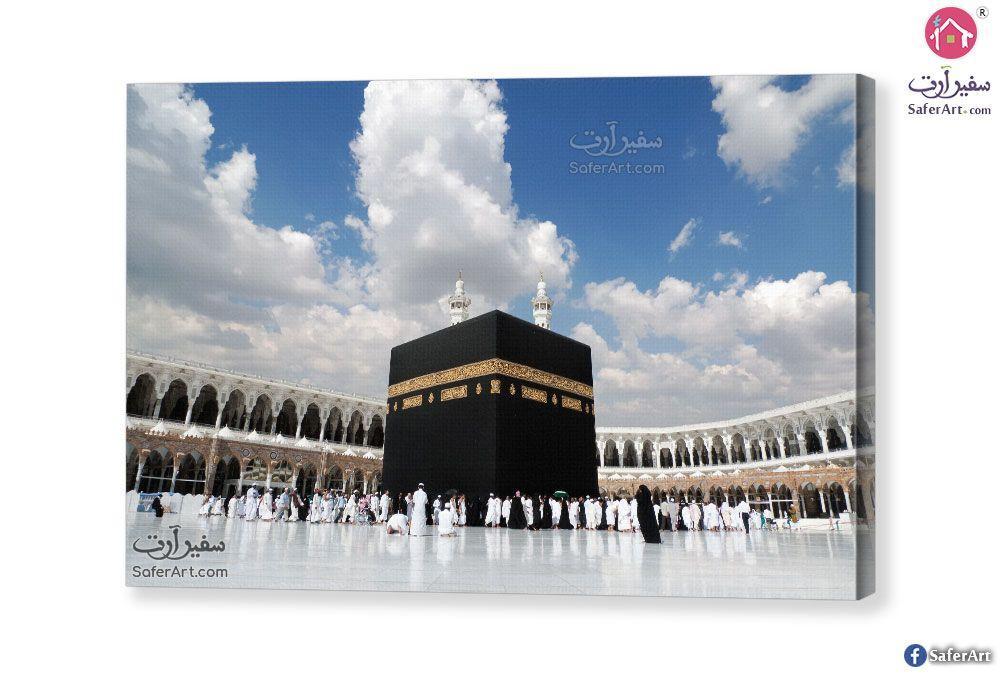 لوحه مودرن الكعبه المشرفه سفير ارت للديكور Mecca Poster Movie Posters