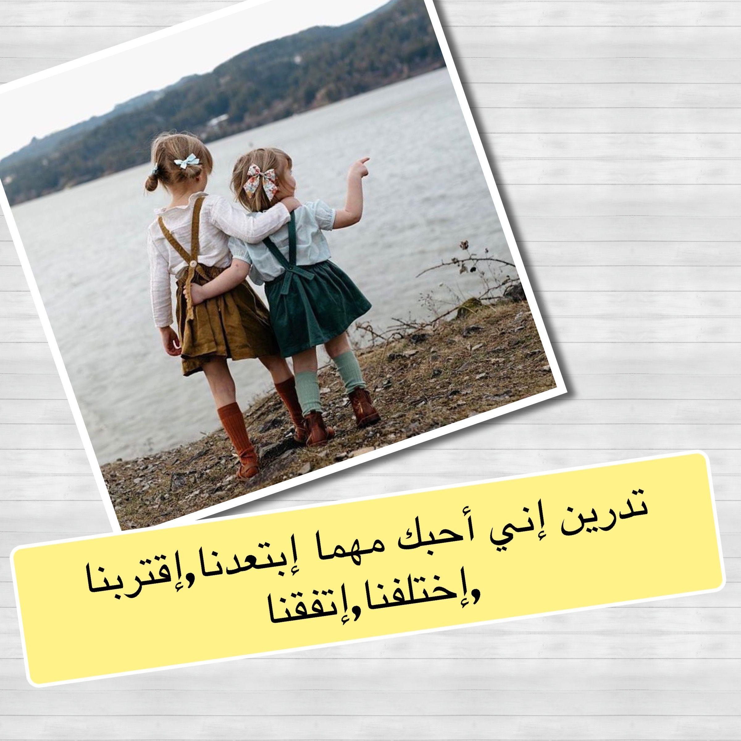 Pin By الحمد لله At 33319 On الأصدقاء او الأعداء Polaroid Film Film Polaroid