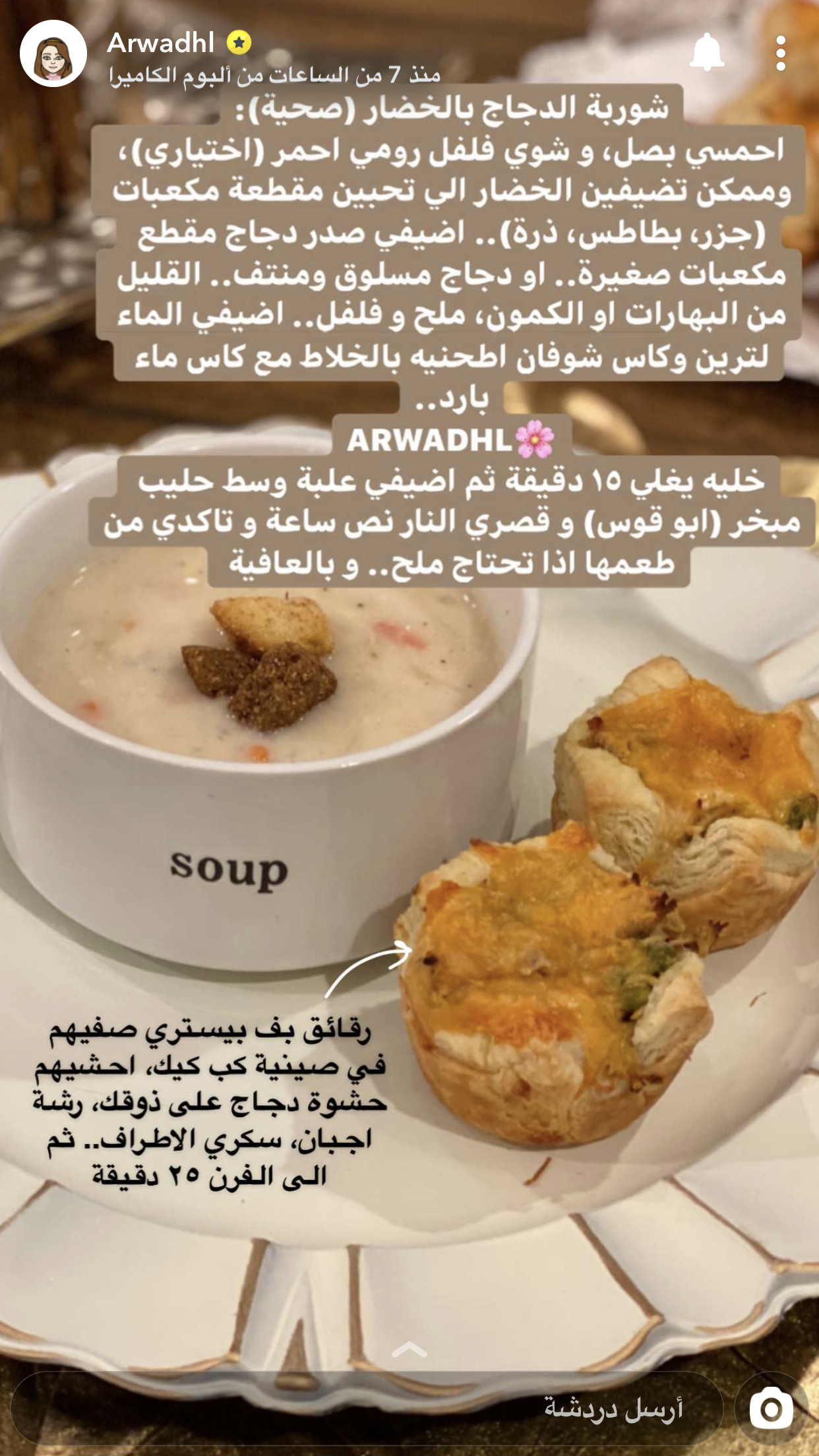 Pin By Mahassen Chahine On طبخات Food Cookout Food Food Receipes Cooking