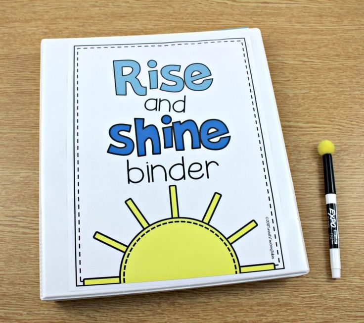 Rise and Shine Binder, this morning binder changed how my students come in!  This is a morning routine dream.  It is a self paced, no paper needed, morning work, math skills, word of the day, number of the day, calendar skills, it's all covered!
