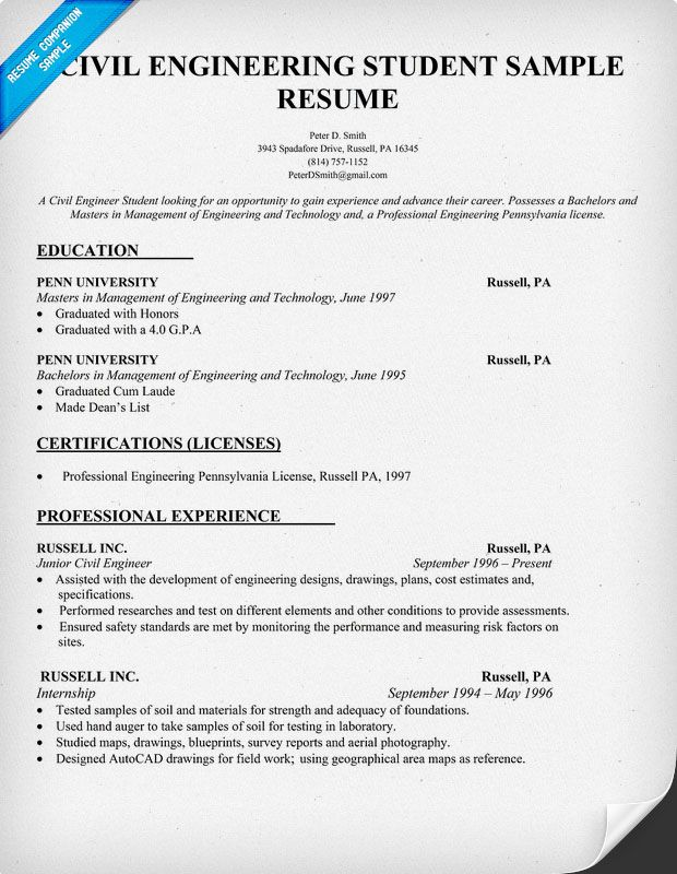 Civil Engineering Student Resume #550 - http://topresume.info/2014 ...