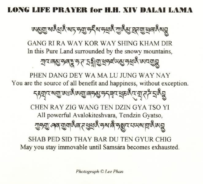 Long Life Prayer for H H  Dalai Lama | Buddhist Prayers, Slogans