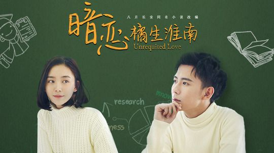 Review: Unrequited Love Episode 6