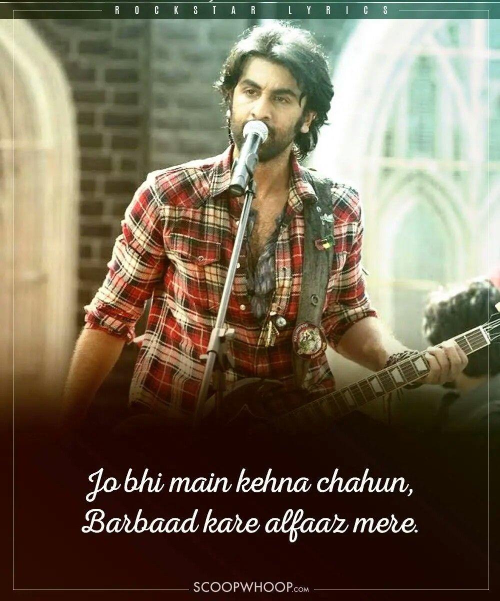 Rockstar Movie Quotes In Hindi