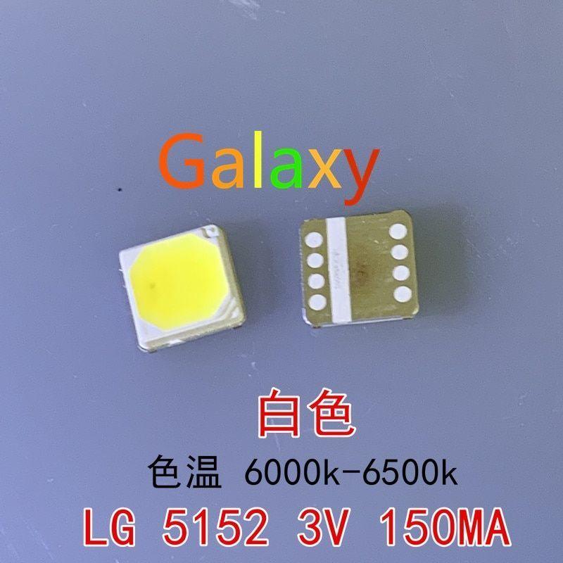 1000piece Lot For High End Ultra Bright Smd Leds Lg 5152 3v Led