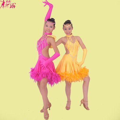 Cheap Vestito da ballo latino bambini con piuma ragazze capretti del vestito  da… 8da687290c8