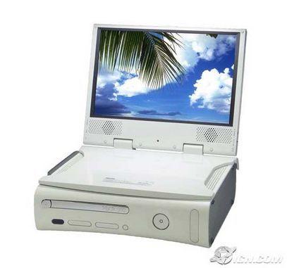 Xbox 360 Portable Screen   Portable LCD Screen For The Xbox