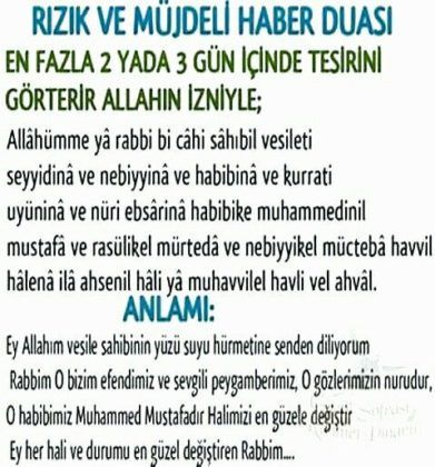 Rizik Ve Mujdeli Haber Duasi Dua Quotes Words