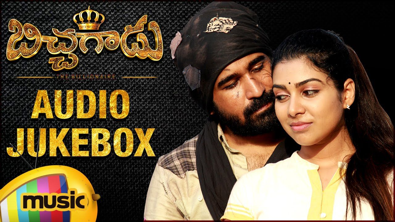 rangasthalam dj sasi audio songs download