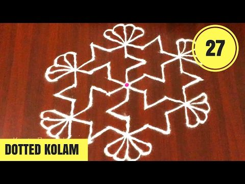 easy 9 to 5 pulli kolam with star designs simple muggulu designs