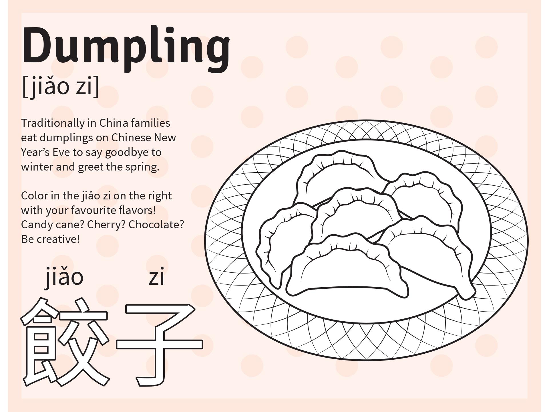 Printable Activity Sheet 8211 Dumplings Printable Activities Activity Sheets Preschool Apps [ 1440 x 1920 Pixel ]