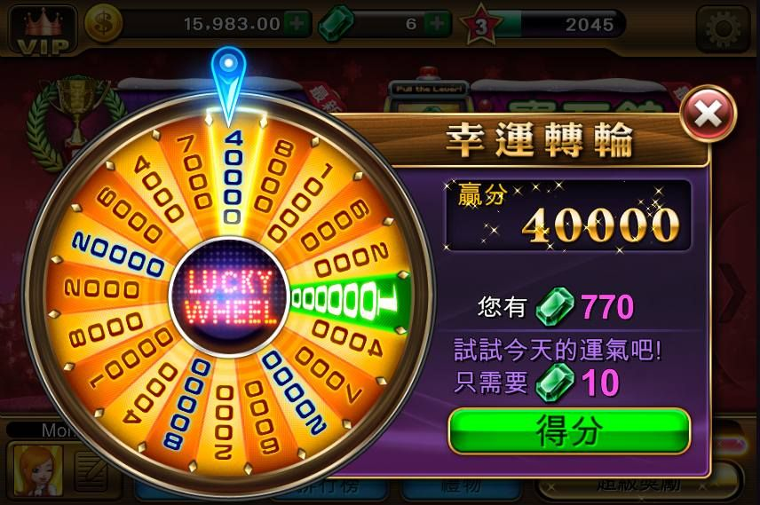 Gambling Game With Spinning Wheel