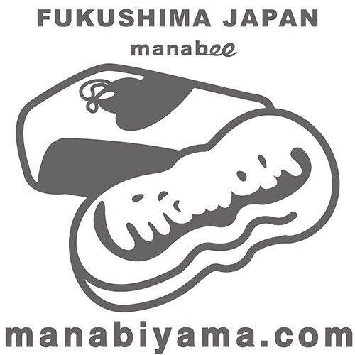 スペイン語だったとは! #ままどおる #福島 #mamadoru #f... http://manabiyama.tumblr.com/post/172260357309/スペイン語だったとは-ままどおる-福島-mamadoru-fukushima-japan by http://apple.co/2dnTlwE