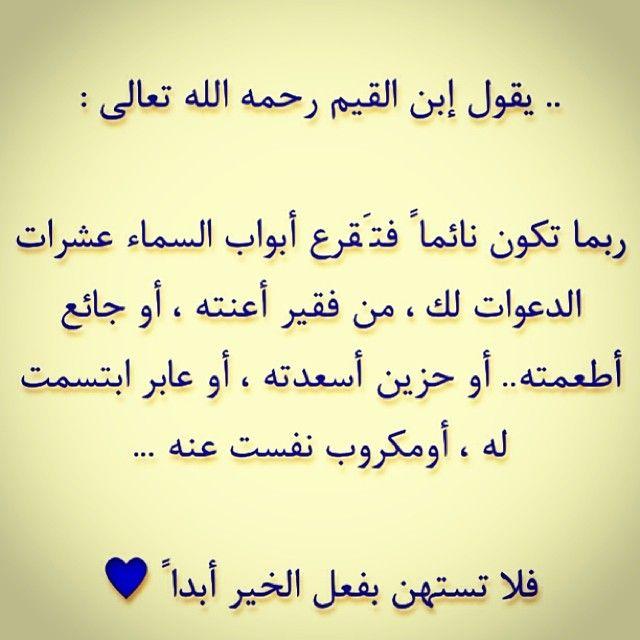 النجلا Instarabic ساعة اجابة الكهف الجمعة دعاء تربية Quran Quotes Inspirational Wisdom Quotes Words Quotes