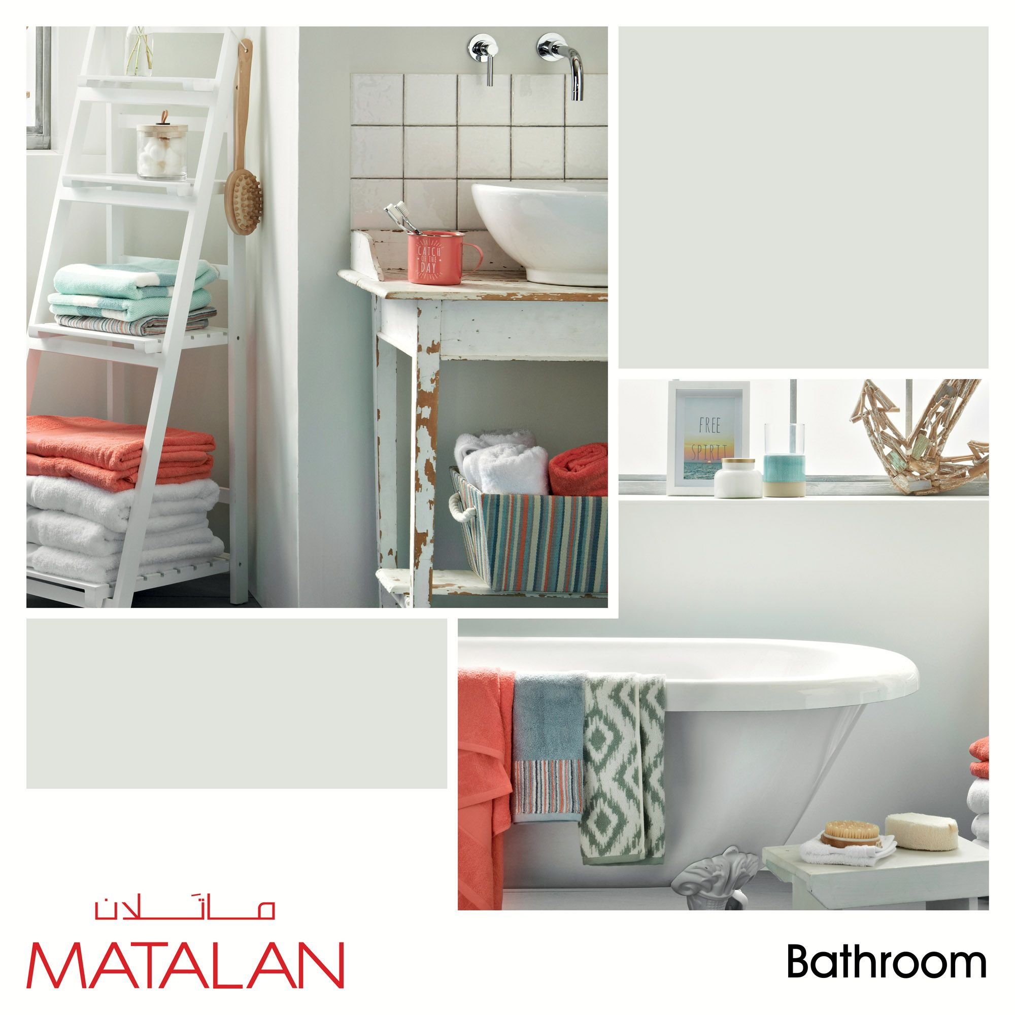 Update your bathroom with essential trends at Matalan. From towels ...