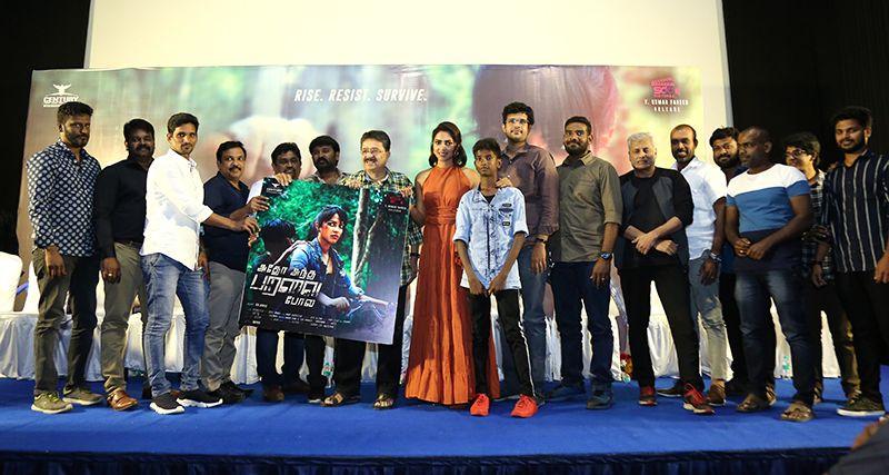 Actress Amala Paul Speech At Adho Andha Paravai Pola Movie Trailer Launch