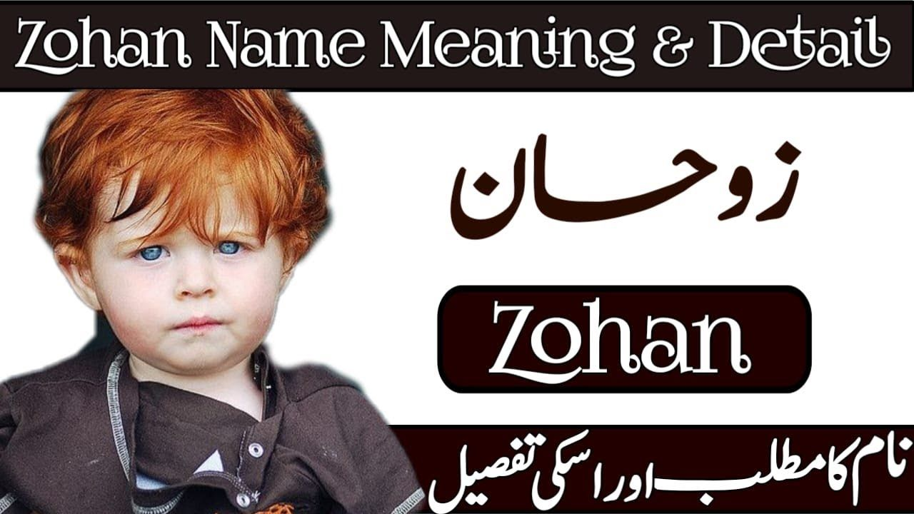 Zohan Name Meaning In Urdu Hindi Boy Name زوحان Zohan Naam Ka In 2021 Names With Meaning Boy Names Zohan