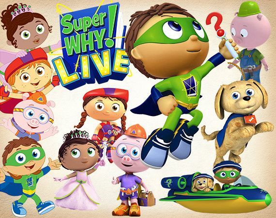23 Super Why Clipart Png Super Why Digital Graphic Image Super Why Clip Art Scrapbook Invitation Clipart Instant D Clip Art Digital Graphics Invitation Clipart