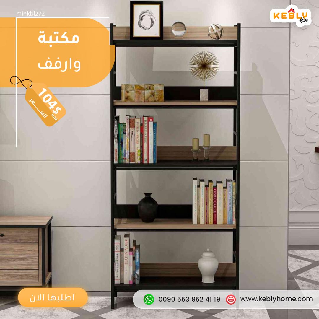 استمتع بحفظ كتبك بأمان في منزلك واستمتع بالقراءة مع أفضل أشكال تصاميم المكتبات المنزلية الجميلة اطلبها الأن Https Bit Ly 33adrph Mobilya Furniture L Koltuk