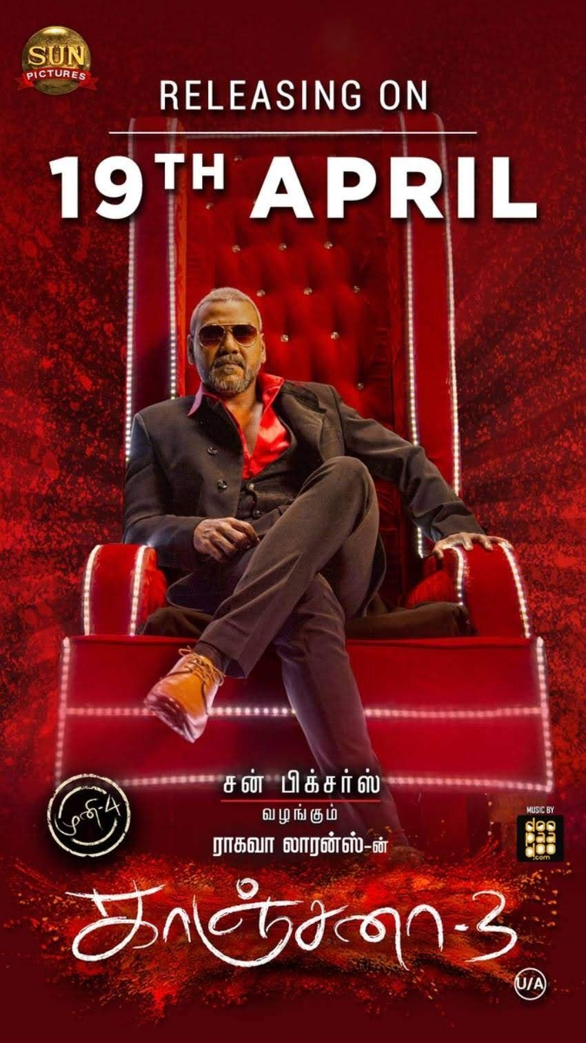 Kanchana 3 Telugu Movie Bluray Free Download Or Watch Online Telugu Movies Telugu Hd Movies