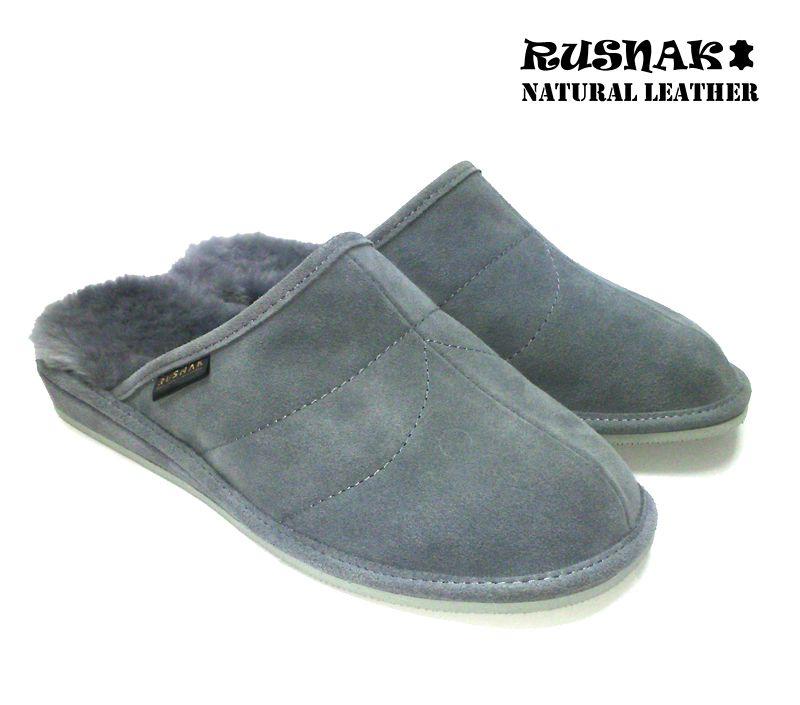 nuevo concepto cb3d2 c8f43 Zapatillas para casa de hombre en piel natural, cómodas y ...