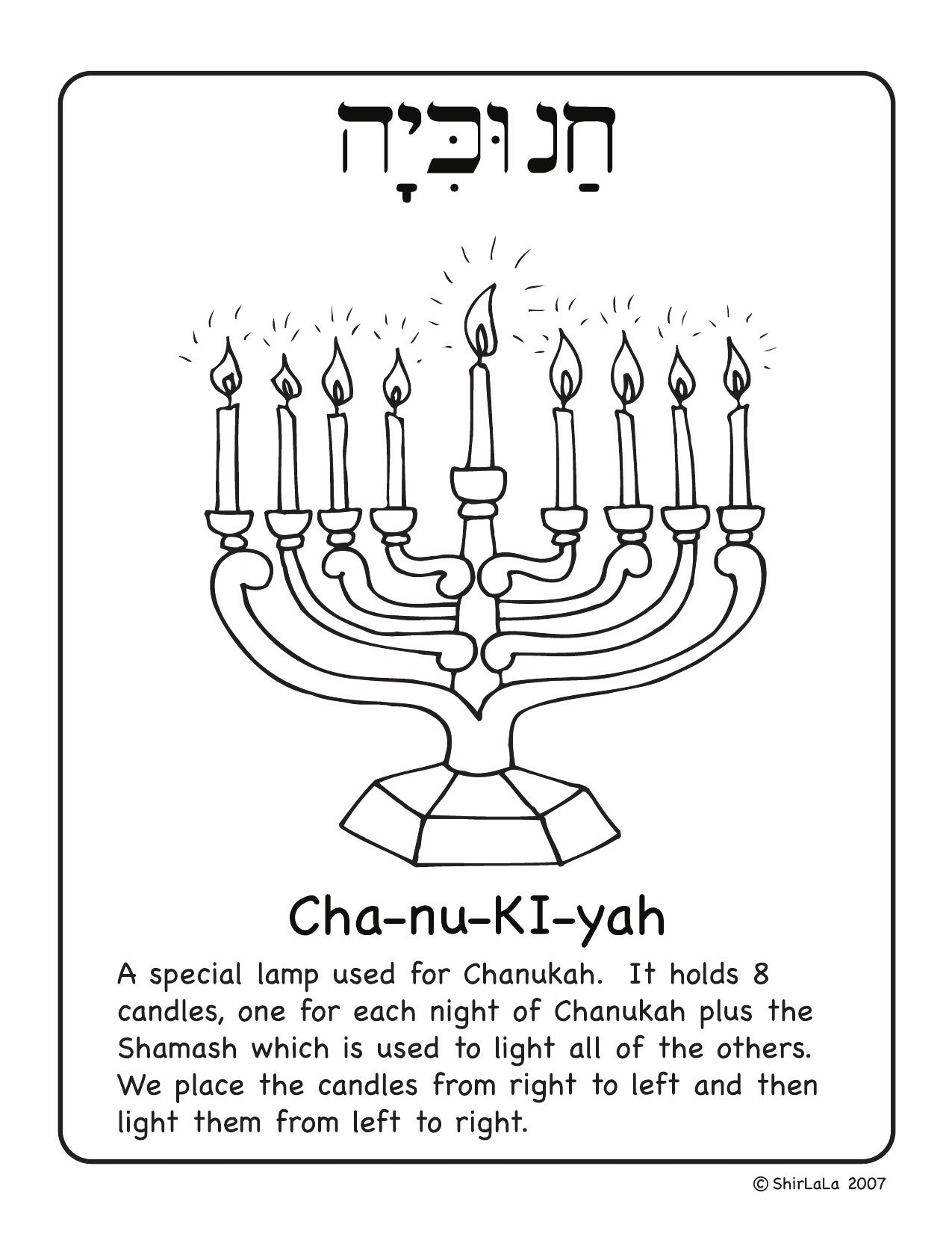 Chanukiyah Menorah Hebrew Coloring Page For Chanukah On