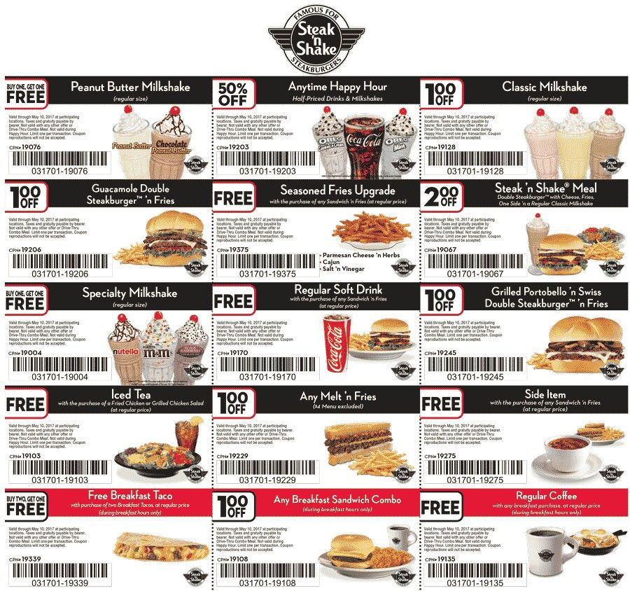 photograph regarding Steak and Shake Coupon Printable referred to as Pin by way of Kara Veillette upon freebies Steak, Espresso shake