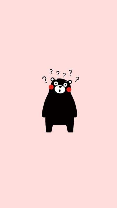 熊本熊 Qqq 图片专辑 堆糖 Cartoon Wallpaper Cute Wallpapers Bear Wallpaper